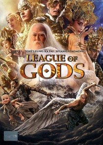Liga dos Deuses - Poster / Capa / Cartaz - Oficial 4