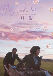 Maudie: Sua Vida e Sua Arte - Poster / Capa / Cartaz - Oficial 2