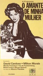 O Amante de Minha Mulher - Poster / Capa / Cartaz - Oficial 1