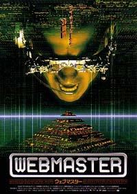 Webmaster - Poster / Capa / Cartaz - Oficial 1