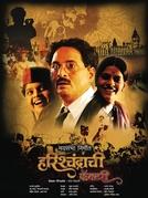 Filmando Harishchandra (Harishchandrachi Factory)