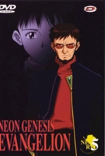 Neon Genesis Evangelion - Poster / Capa / Cartaz - Oficial 12