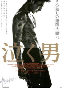 Assassino Profissional - Poster / Capa / Cartaz - Oficial 7
