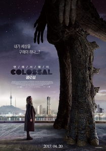 Colossal - Poster / Capa / Cartaz - Oficial 3