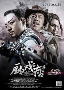 The Chef, the Actor, the Scoundrel - Poster / Capa / Cartaz - Oficial 2
