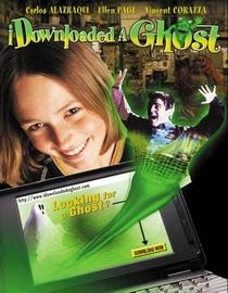 Um Fantasma Virtual - Poster / Capa / Cartaz - Oficial 1