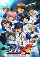 Diamond no Ace (2º temporada) (ダイヤのA[エース]~Second Season~)