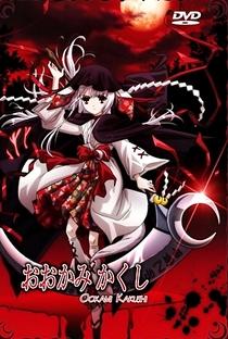 Ookami Kakushi - Poster / Capa / Cartaz - Oficial 11