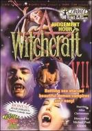 A Hora do Terror (Witchcraft 7 - Judgement Hour)