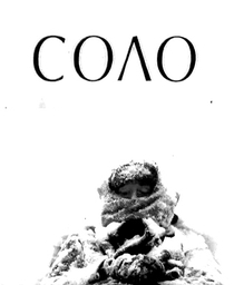 Solo - Poster / Capa / Cartaz - Oficial 1