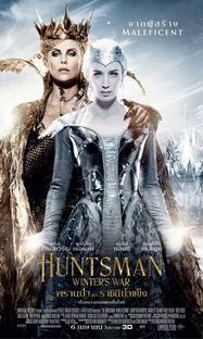 O Caçador e a Rainha do Gelo - Poster / Capa / Cartaz - Oficial 11
