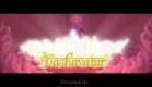 Dashavatar - Trailer