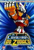 Os Cavaleiros do Zodíaco (Saga 1: Santuário)