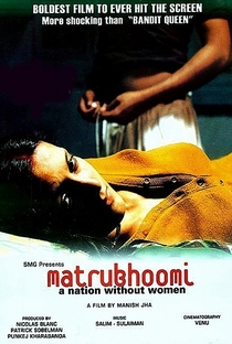 Matrubhoomi: A Nation Without Women - Poster / Capa / Cartaz - Oficial 1