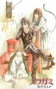 Noragami OVA - Poster / Capa / Cartaz - Oficial 2