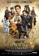 O Mestre dos Jogos 3 (Du cheng feng yun III)