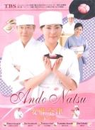 Ando Natsu (Ando Natsu)