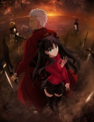 Fate/stay night – Unlimited Blade Works (Fate/stay night – Unlimited Blade Works)
