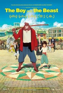 O Rapaz e o Monstro - Poster / Capa / Cartaz - Oficial 2