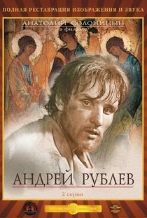Andrei Rublev - Poster / Capa / Cartaz - Oficial 14