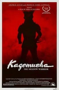 Kagemusha, a Sombra do Samurai - Poster / Capa / Cartaz - Oficial 3
