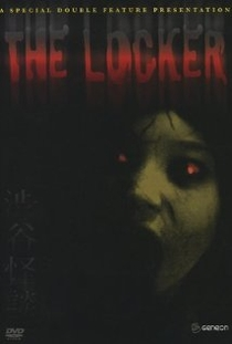The Locker - Poster / Capa / Cartaz - Oficial 3