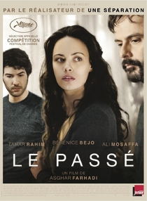 O Passado  - Poster / Capa / Cartaz - Oficial 2