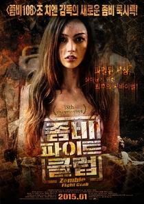 Zombie Fight Club - Poster / Capa / Cartaz - Oficial 6