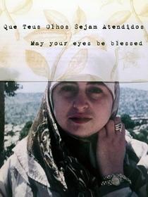 Que Teus Olhos Sejam Atendidos - Poster / Capa / Cartaz - Oficial 2