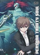 Persona: Trinity Soul