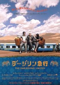 Viagem a Darjeeling - Poster / Capa / Cartaz - Oficial 6