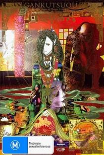 O Conde de Monte Cristo - Poster / Capa / Cartaz - Oficial 5