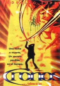 Cronos - Poster / Capa / Cartaz - Oficial 7