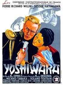 Yoshiwara - Poster / Capa / Cartaz - Oficial 1