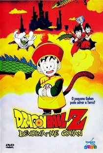 Dragon Ball Z 1: Devolva-me Gohan!! - Poster / Capa / Cartaz - Oficial 7