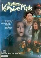 Vampire Kids (Jiang shi fu xing zi)