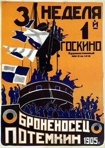 O Encouraçado Potemkin - Poster / Capa / Cartaz - Oficial 8