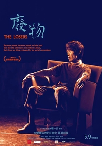 The Losers - Poster / Capa / Cartaz - Oficial 2