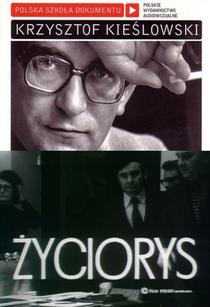 Curriculum Vitae - Poster / Capa / Cartaz - Oficial 1