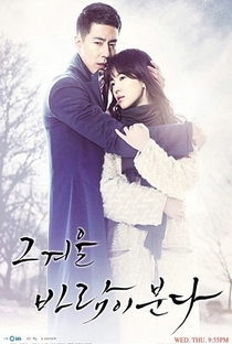 That Winter, The Wind Blows - Poster / Capa / Cartaz - Oficial 3