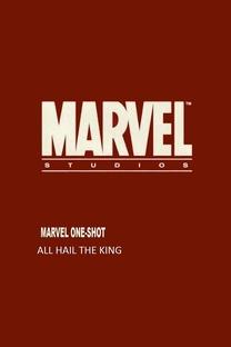 Curta Marvel: Todos Saúdem o Rei - Poster / Capa / Cartaz - Oficial 4