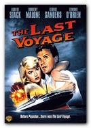 A Última Viagem (The Last Voyage)