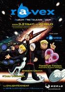 Ravex in Tezuka World (Ravex in Tezuka World)