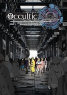 Occultic Nine (Occultic Nine)