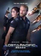 Perdidos no Pacífico - Poster / Capa / Cartaz - Oficial 3