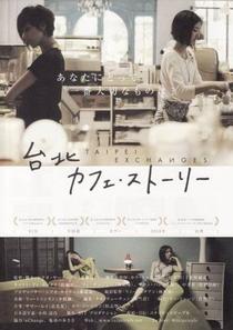 Taipei Exchanges - Poster / Capa / Cartaz - Oficial 2