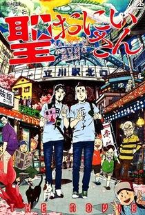 Saint☆Oniisan Movie - Poster / Capa / Cartaz - Oficial 1