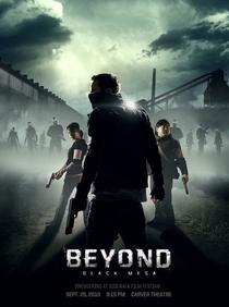 Além de Black Mesa - Poster / Capa / Cartaz - Oficial 1