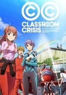 Classroom ☆ Crisis (クラスルーム☆クライシス)