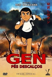 Gen Pés Descalços - Poster / Capa / Cartaz - Oficial 2